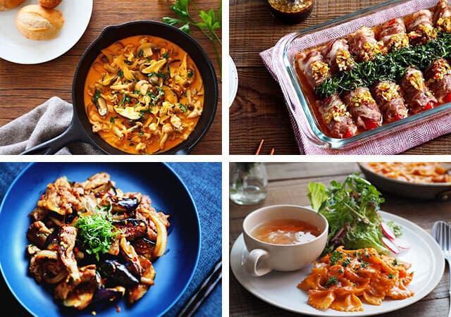 晩 ご飯 おかず 今日の晩ごはん 全レシピ一覧 Kurashi