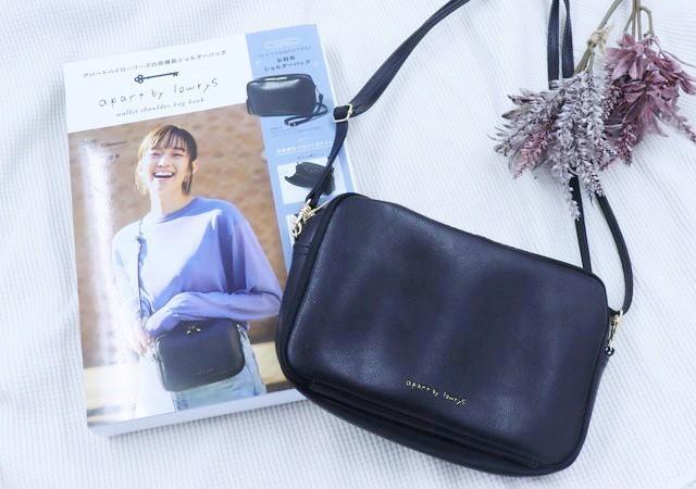apart by lowrys wallet shoulder bag book ムック 高見え ショルダーバッグ