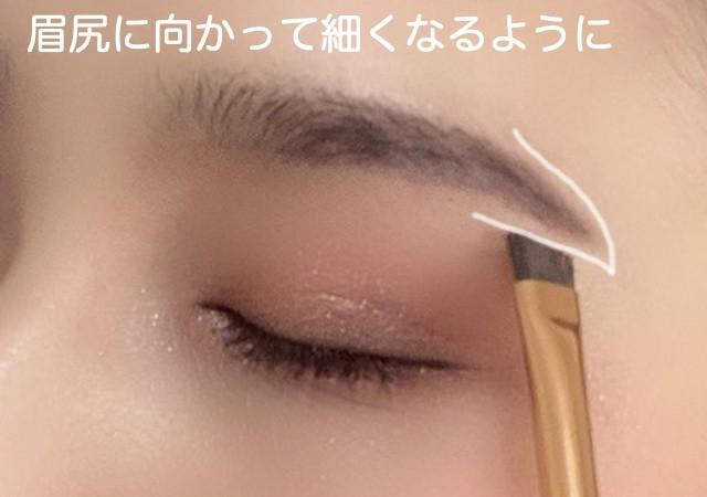 眉メイク 垢抜け眉 眉の描き方