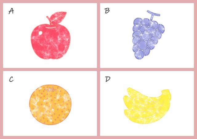 心理テスト イラスト 果物 フルーツ