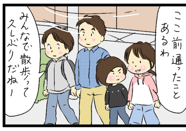 マンガ イラスト 家族