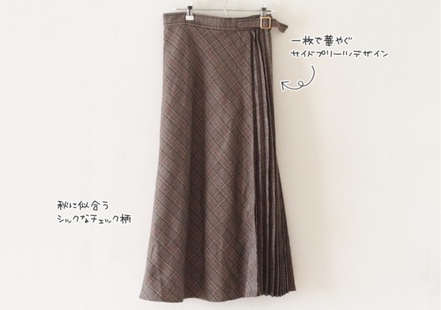 しまむら プチプラのあやさんコラボチェック柄スカート写真画像
