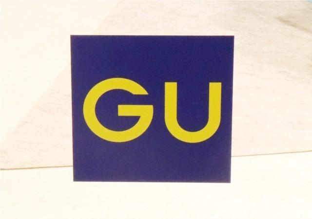 GU 画像