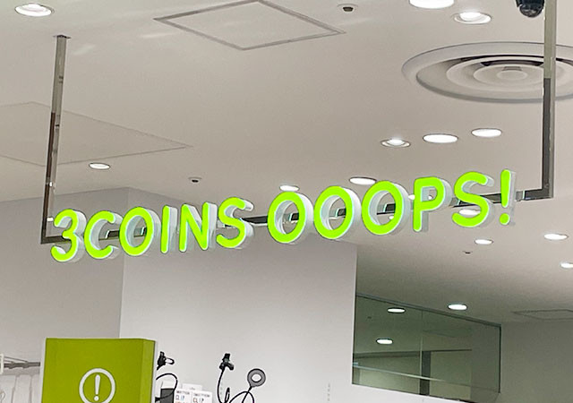 3COINS 看板