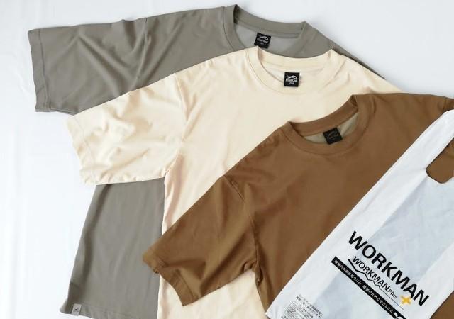 ワークマン 持続冷感コットン オーバーサイズ5分袖Tシャツ 商品現物写真画像 グレー