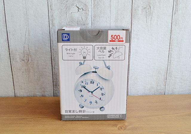 ダイソー 目覚まし時計(ラウンド型) パッケージ