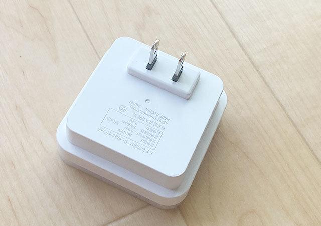 ダイソー 100均 お得アイテム LED明暗センサー付き ナイトライト 昼白色(室内用) プラグ