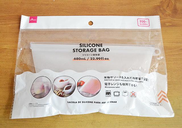 ダイソー 100均 お得アイテム シリコーン保存袋 パッケージ