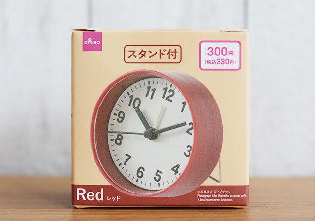 時計 ダイソー 裏