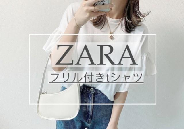ZARA トップス コーディネート 画像
