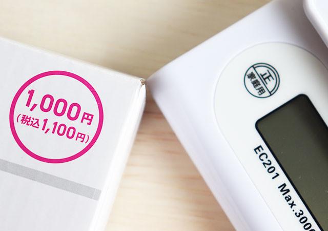 ダイソー デジタルキッチンスケール 価格表示 1,100円(税込)