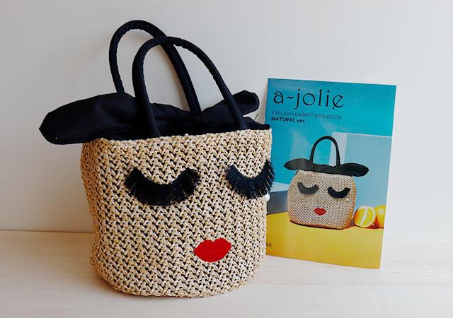 a-jolie EYELASH BASKET BAG BOOK NATURAL ver. かごバッグ