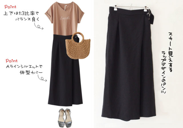 しまむら スカート見えパンツ ラップデザイン