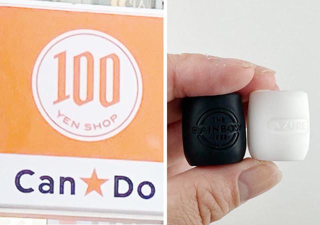 キャンドゥ 100均 看板 店舗 シリコン傘キャップ