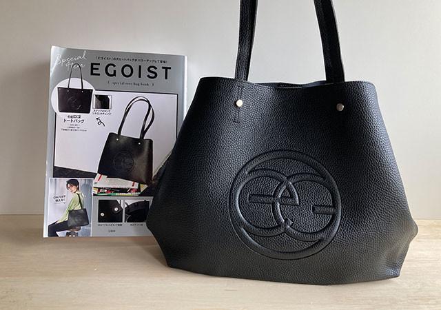 EGOIST special tote bag book ムック本 雑誌付録