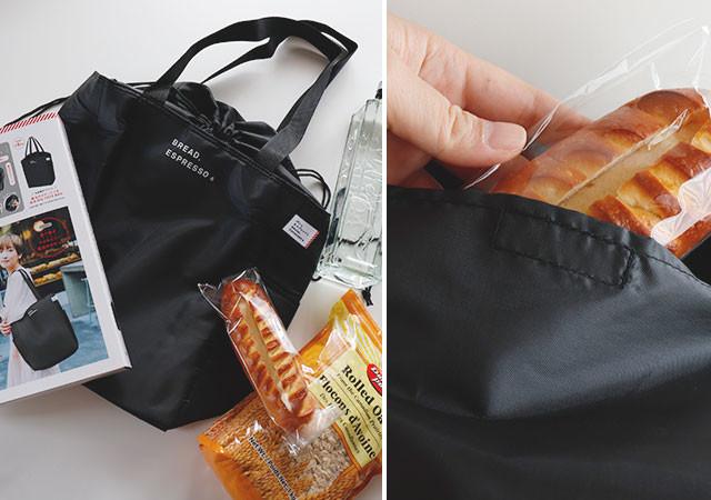 パンとエスプレッソと  ムック本 ポケット トートバッグ