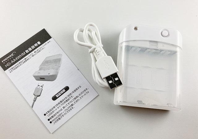 ダイソー 550円 家電 乾電池式充電器 セット内容