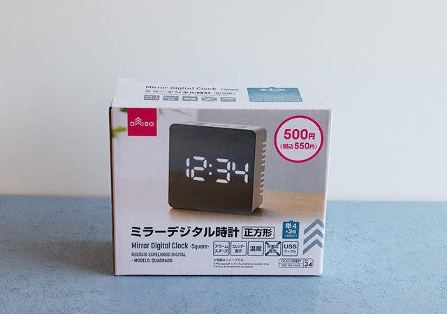 ダイソー ミラーデジタル時計 人気 正方形