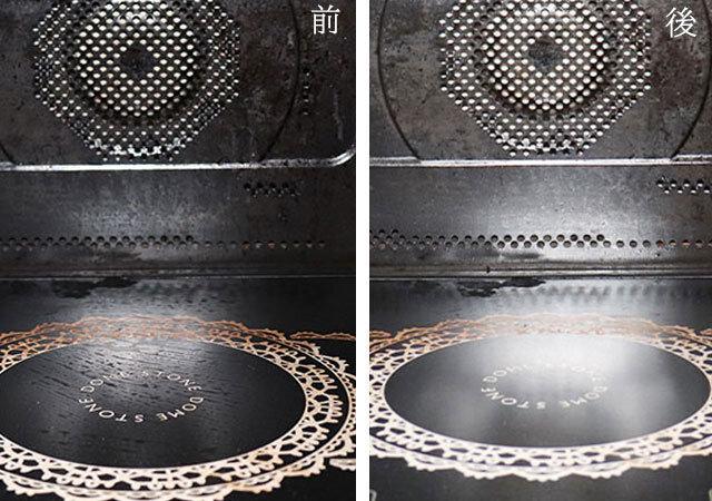 ダイソー 電子レンジ洗浄剤 ビフォーアフター