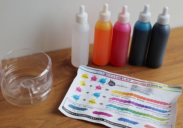 ダイソー 500円 用意するもの オリジナルインクペンの作り方 インク調合セット(5本組)
