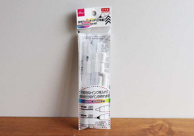 ダイソー 500円 ペンキット インク調合セット(5本組)