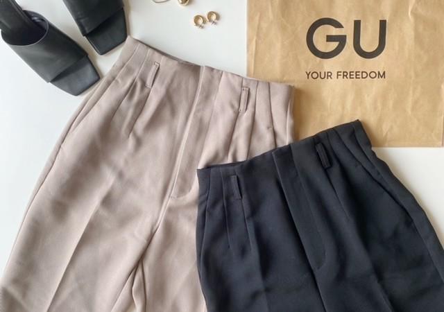 GU パンツ 画像