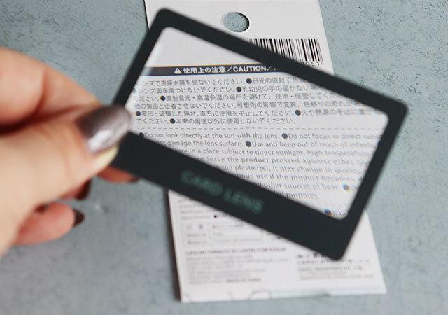 ダイソー カードレンズ(ケース付) 拡大レンズ 使用例