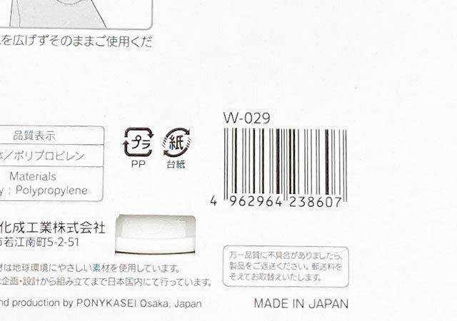 ダイソー フード&ハイネックハンガー パッケージ JANコード
