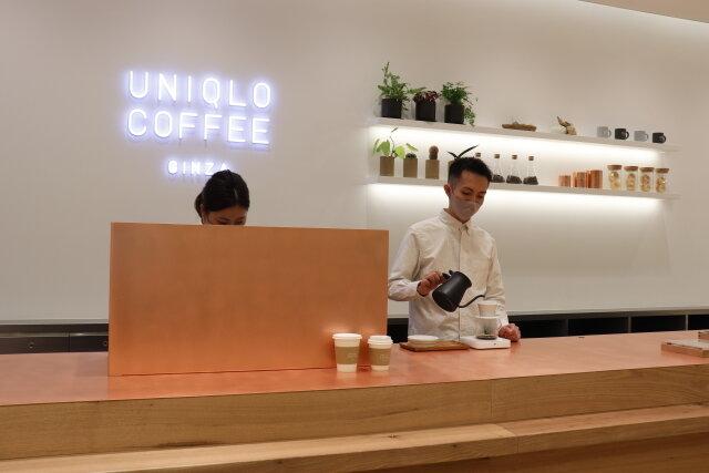 ユニクロ 銀座店 カフェ