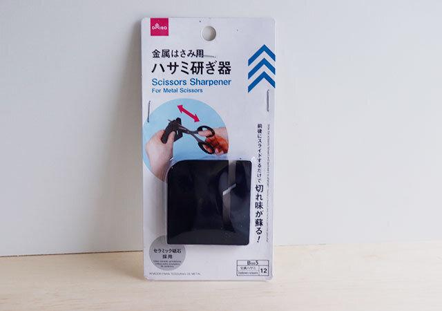 ダイソー 110円(税込) プチストレス解消アイテム 金属はさみ用 ハサミ研ぎ器 パッケージ