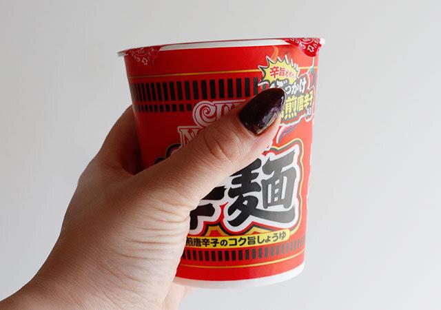 カップ麺 熱い