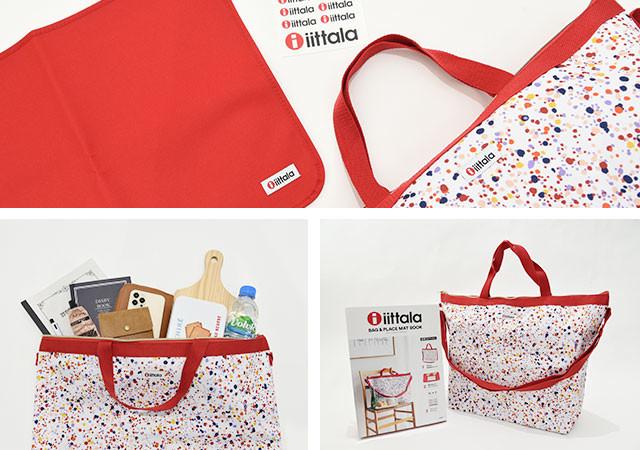 雑誌付録 ムック本 iittala BAG & PLACE MAT BOOK 保温保冷バッグ プレースマット オリジナルステッカー